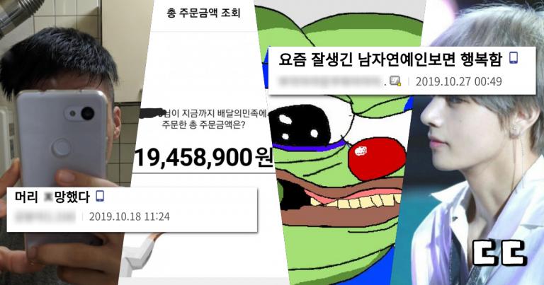 스압)익스트림 김공익의 하루 총모음 Ⅱ