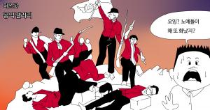'마스크 공익'에 이은 '북카트 공익' 폭언 폭행 논란