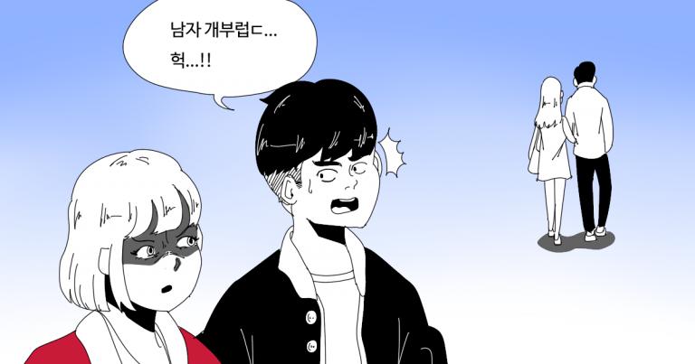 명절 기념 돌아온 '갓갓갓' 시리즈
