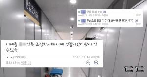 인증하고 경찰서 끌려간 헬스갤러리 유저 대참사