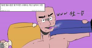 이 시국.. 헬스갤러리 유저들의 뜨거운 결단