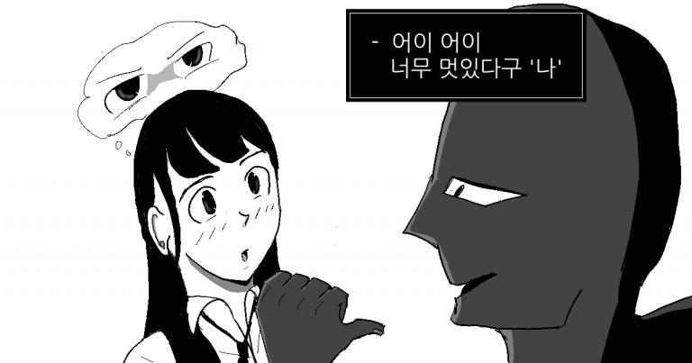 우당탕탕 한국.. 전쟁나도 끄떡없는 진짜 이유