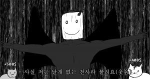 갑수목장 본격 해명 영상 대참사