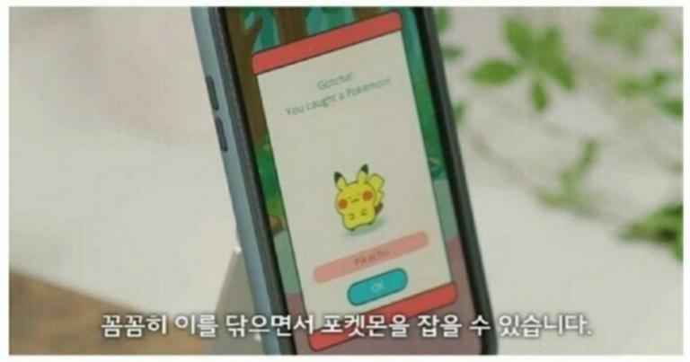 한국인이 세운 기절초풍 게임 신기록