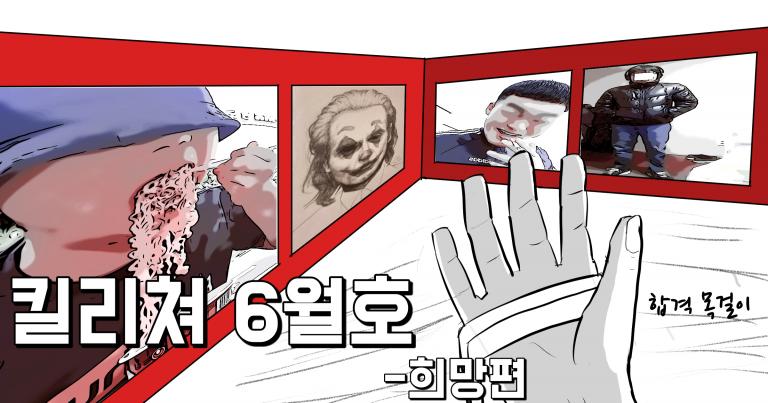 """요즘 페이스북.. 행위예술 """"퓰리쳐상"""" 6월호 대참사"""