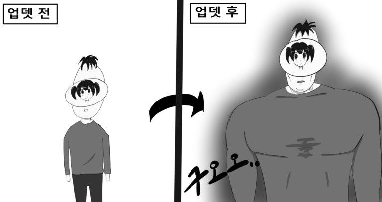 애니프사 싱글벙글.. 카카오톡 『오타쿠』 단독 버프 업데이트 대참사